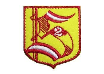 Salaspils 2.vidusskola