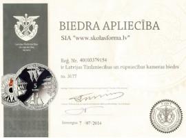 Latvijas Tirdzniecības un rūpniecības kameras biedrs