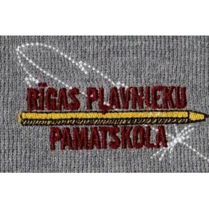 Rīgas Pļavnieku pamatskolas LOGO jeb EMBLĒMA (PELĒKA)
