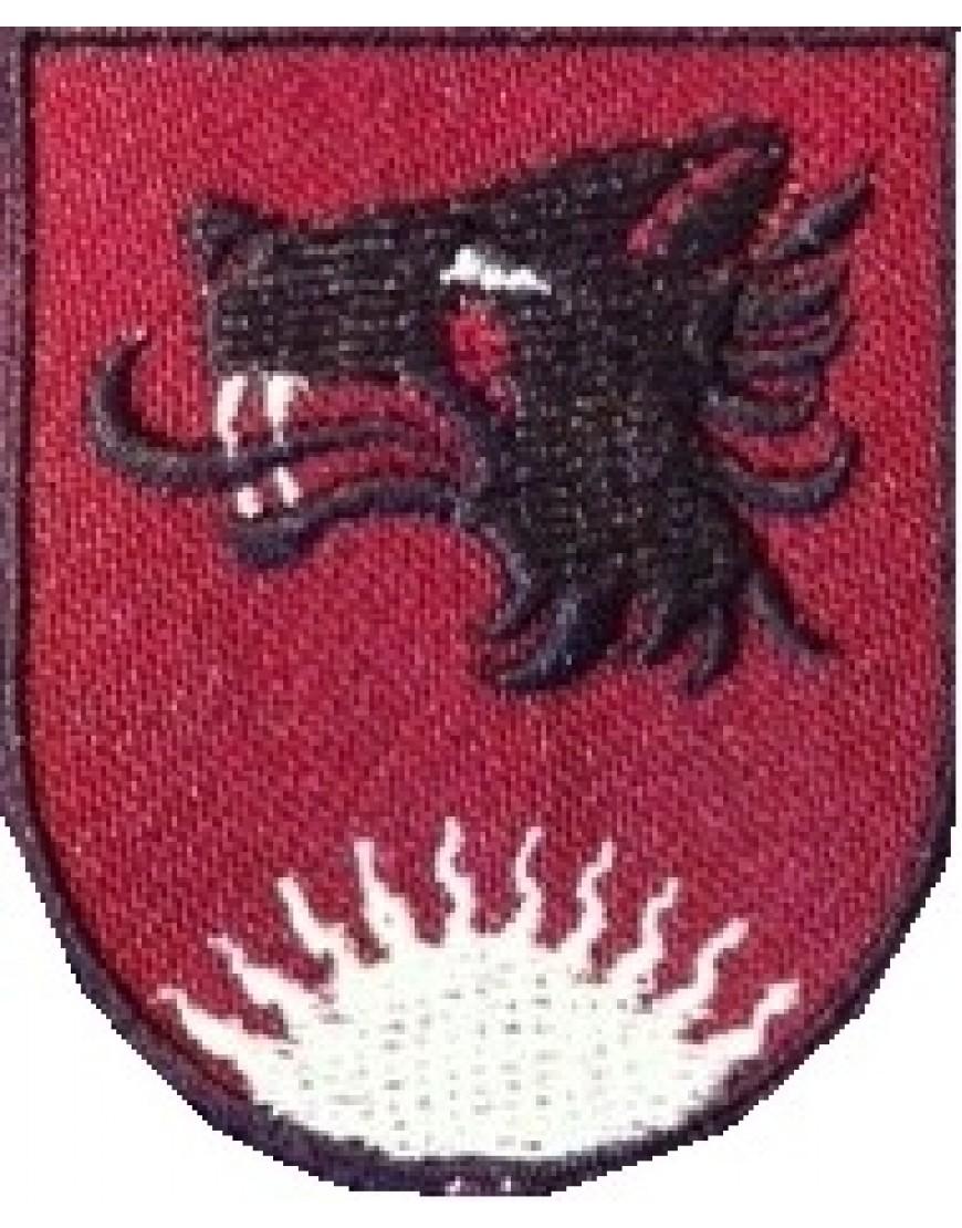 Emblēma ar Balvu novada ģērboni